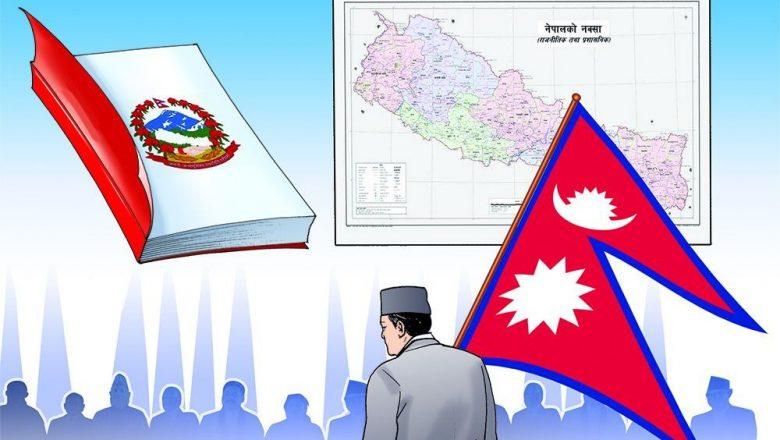 राष्ट्र,राष्ट्रियता र नेपाली एकता